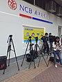 HK Wan Chai Johnston Road visitors 愛國者治理香港 Patriots governing Hong Kong March 2021 SS2 12.jpg