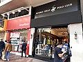 HK YTM 佐敦 Jordan Road 白加士街 Parkes Street building shops 柯士甸道 Austin Road February 2020 SS2 08.jpg