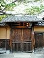 Haku'un Sou (Ritsumeikan Univ, Kyoto, Kinugasa).JPG