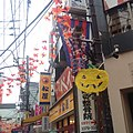 Halloween decorations Tokyo Japan oct 15 2017.jpg