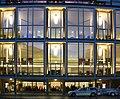 Hamburg Staatsoper außen nachts 2.jpg