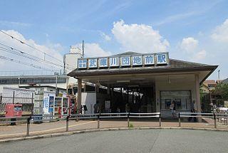 Mukogawadanchimae Station Railway station in Nishinomiya, Hyōgo Prefecture, Japan