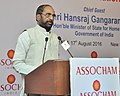 Hansraj Gangaram Ahir.jpg