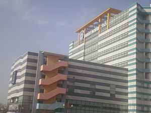 Hanyang University - Hanyang Univ. ERICA Guest House