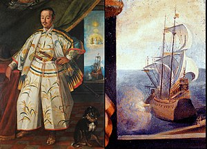 Edo period - The San Juan Bautista is represented in Claude Deruet's painting of Hasekura Tsunenaga in Rome in 1617, as a galleon with Hasekura's flag (red swastika on orange background) on the top mast.