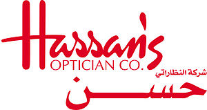 Hassan's Optician Co. - Official company logo