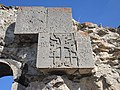 Havuts Tar (cross in wall) (51).jpg