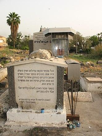 Hayyim ben Jacob Abulafia - The tomb of Rabbi Abulafia in the old cemetery of Tiberias.