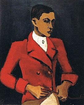 Г.Колле. Автопортрет в охотничьем костюме (1930)