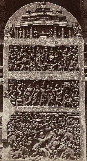 Hero stone - Image: Hero stone (virgal) with old Kannada inscription at the Tarakeshvara temple at Hangal