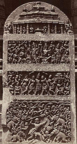 Hero stone - Image: Hero stone (virgal) with old Kannada inscription at the Tarakeshvara temple at Hangal