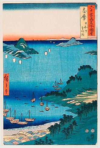 "Shima Province - Ukiyo-e print by Hiroshige ""Shima"" in The Famous Scenes of the Sixty States (六十余州名所図会), depicting Hiyoriyama and Toba Bay"