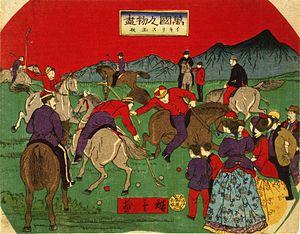 Hiroshige III - Image: Hiroshige III Igirisu tama tori
