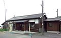 Hokkeguchi Station J964.jpg