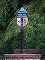 Holme village sign - geograph.org.uk - 929295.jpg