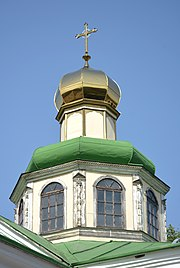 Holovanivsk Church of St. John the Evangelist 02 Detail (YDS 0602).jpg