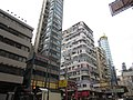 Hong Kong (2017) - 124.jpg