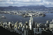 Hongkong 1980 (View from Peak).jpg