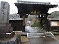 Honryuji (Izunokuni, Shizuoka).JPG