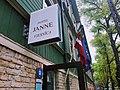 Hotel Janne entrance.jpg
