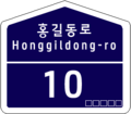 House Building numbering Zip code South Korea (Example) 2.png