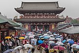 Hozomon with visitors under their umbrellas, a rainy day in Tokyo, Japan.jpg