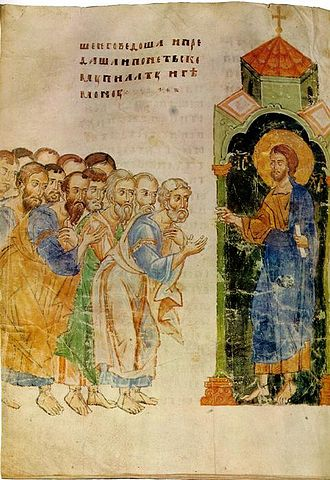 Gospel (liturgy) - Illustration from the Siysky Gospel (1339).