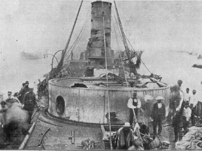 ワスカル (装甲艦) - Wikiwand