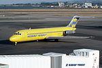 Hughes Airwest McDonnell Douglas DC-9-31 Silagi-3.jpg