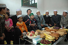 Cool Allahu Akbar Eid Al-Fitr Food - 220px-Hui_family_eid  Perfect Image Reference_693196 .jpg