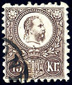 Hungary 1871-72 Sc11.jpg