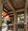 Hyakusai-ji temple , 百済寺(ひゃくさいじ) - panoramio (45).jpg