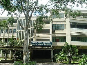 Institute of Business Administration, University of Dhaka - IBA Building, Dhaka