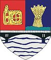 Ialomita county coat of arms.jpg