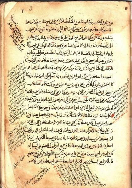 IbnSinaCanon3
