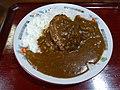 Ichiki Pon-curry (Curry rice from Ichikikushikino, Kagoshima).jpg
