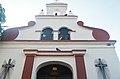 Iglesia del pueblito paisa (4).JPG