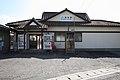 Ikenotani Station-2018-01.jpg
