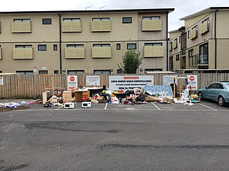 Illegal dumping - Anti-Dumping signage in Glenroy, Victoria, Australia