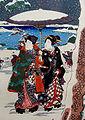 Illustration Genji Monogatari Musée Saint-Remi 928 6.jpg