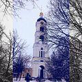 Image-башня-саров.jpg