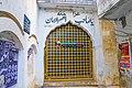 Imam Bargah imam e Zamana syedan wali east sialkot (Sialkot) - panoramio.jpg