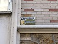 Immeuble 3 rue Lemancel Nogent Marne 3.jpg