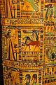Inner Coffin of Henettawy (F) MET 25.3.183a b EGDP022935.jpg