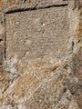 Inscription of Razliq, Sarab City.jpg