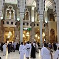 Inside Masjid Al Haram (8468058875).jpg