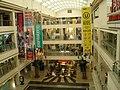 Inside Shipra Mall, Ghaziabad.jpg