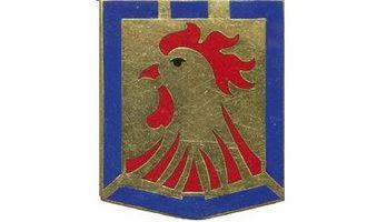12th Infantry Division (France) - Image: Insigne de la 12e Division d'Infanterie