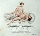 Invocation a l'amour, c. 1825. Wellcome L0030564.jpg