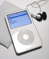 iPod 5th Generation white.